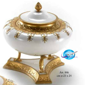 59964775545fa11f15211f97fb446ca3_CATTIN (1) katalog-page-084